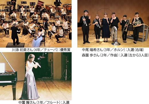 2019 日本 結果 コンクール 音楽